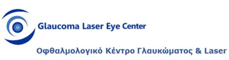 glaucoma-laser-eyecenter.gr